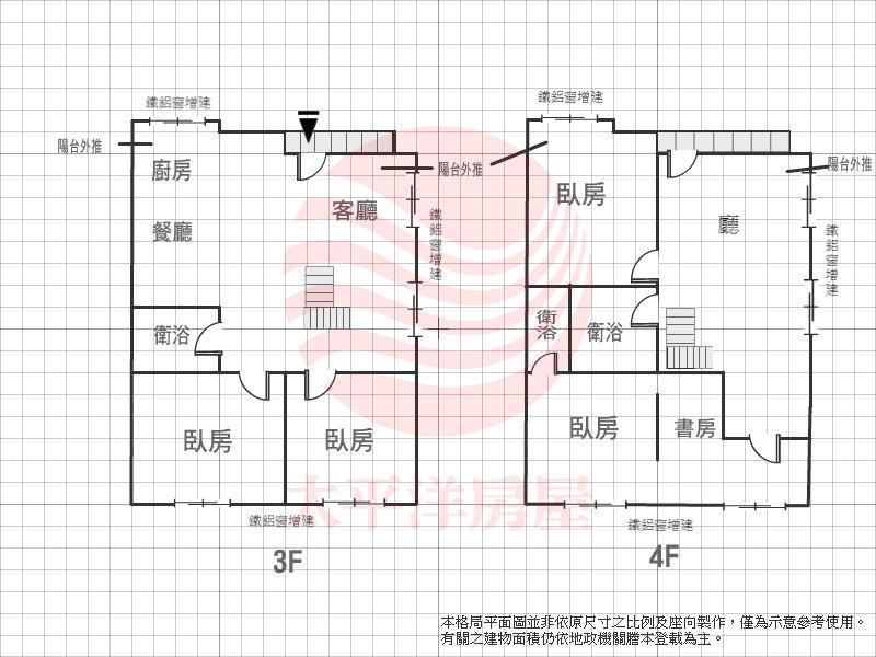 美麗華公寓3~4樓,台北市中山區北安路