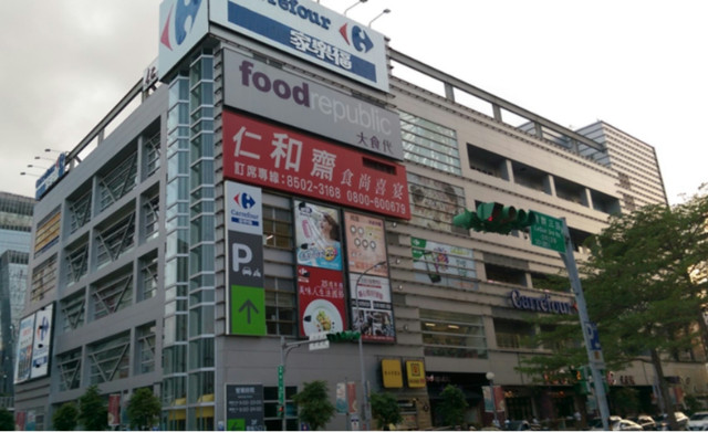 制震大直富貴天下,台北市中山區樂群三路
