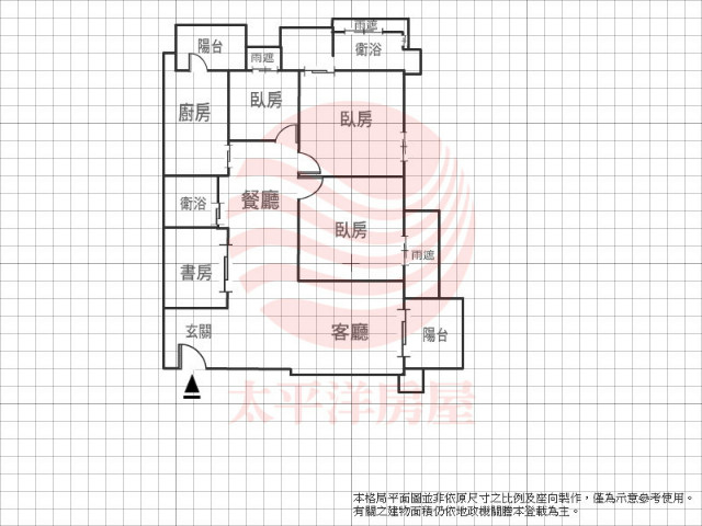 圓山官邸,台北市士林區承德路四段
