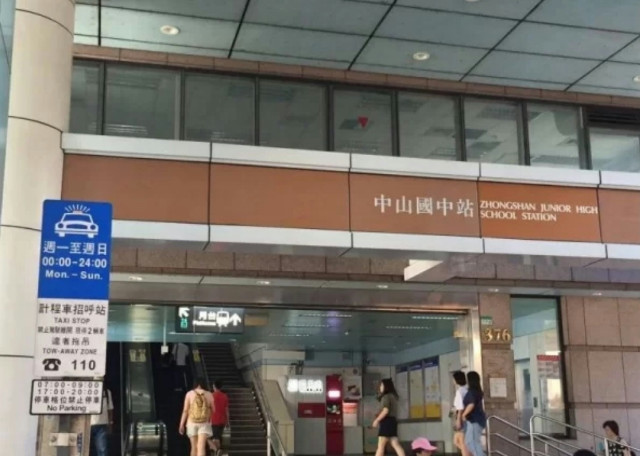 捷運五常高投報頂加,台北市中山區復興北路