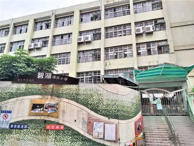 內湖天下雄關,台北市內湖區內湖路二段