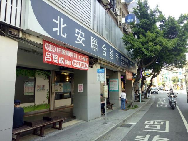正北安路店面,台北市中山區北安路